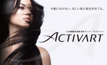 ACTIVART_Image02